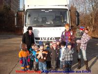 20120125-kita-ef
